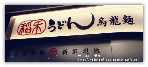 稻和 06_副本.jpg