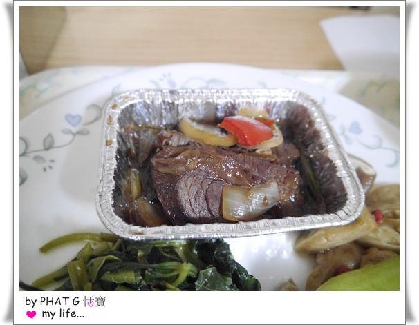 中山 15 (2).JPG