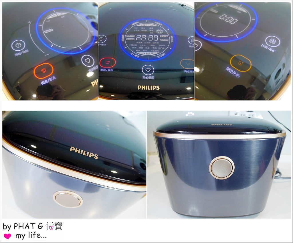 philips 11 comb