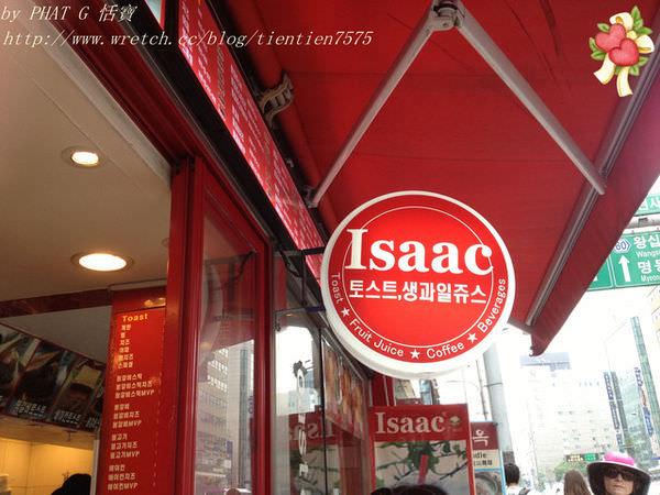 isaac 09_副本