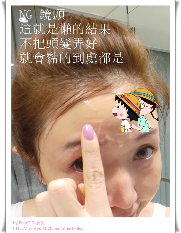 annie ng_副本.jpg