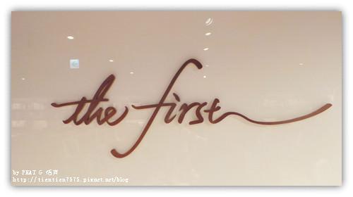 first 01_副本.jpg